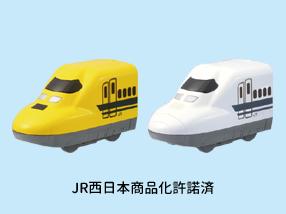おふろDEミニカー 923形新幹線 ドクターイエロー/700系新幹線